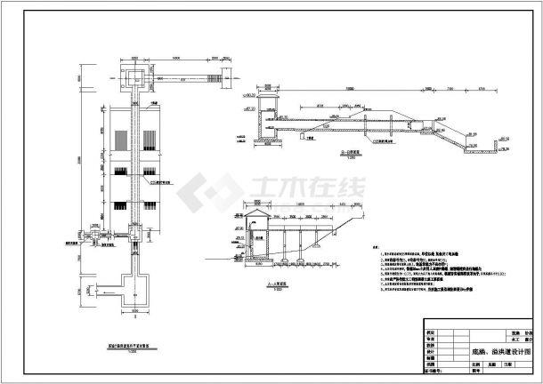 某地区大型水库除险加固完整设计施工CAD图纸-图二