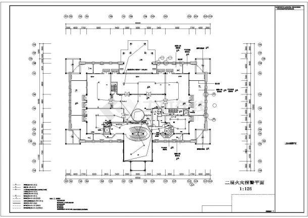 某酒店火灾自动报警系统设计施工CAD图-图一