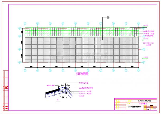 某地某彩钢结构设计农业蔬菜大棚CAD图纸-图一