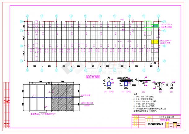 某地某彩钢结构设计农业蔬菜大棚CAD图纸-图二