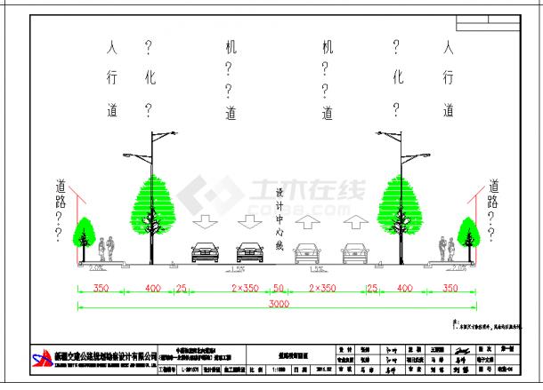 某地某道路路灯电气照明设计cad图纸-图一