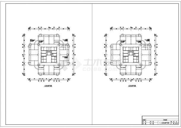 [河南]原四层增建至八层框架核心筒结构办公大厦续建施工设计图(烂尾楼续建工程)-图一