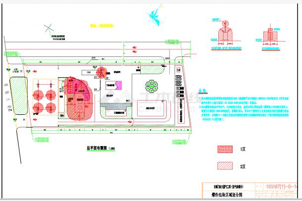 某地某加气站项目全套电气设计安装施工图纸-图二