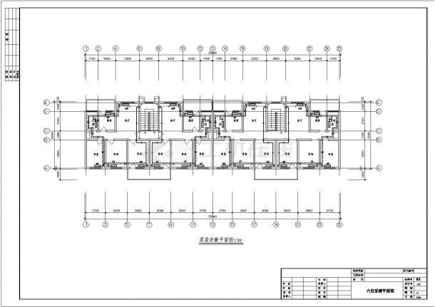 某住宅楼采暖设计施工CAD图纸-图二
