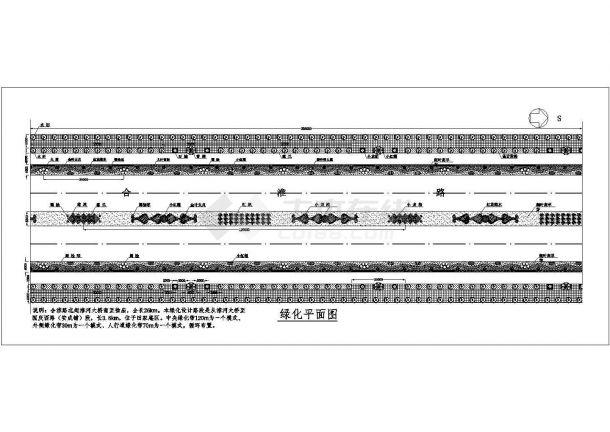 某道路绿化种植规划设计cad总平面方案图-图一