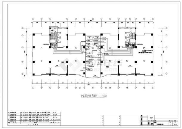 某大酒店VRV系统设计施工CAD图纸-图一