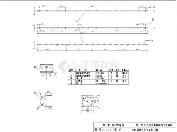 66KV变电站设计施工图纸-图一