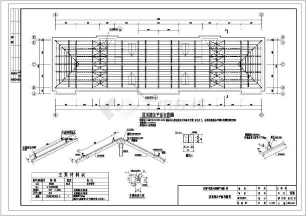 住宅屋面平改坡修改结构设计施工图-图二