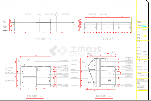 某地桃源会馆洗浴施工CAD图纸-图二