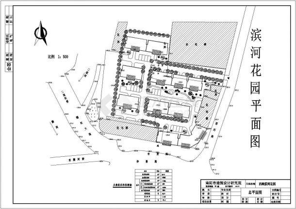 19838平米住宅小区规划设计图-图一