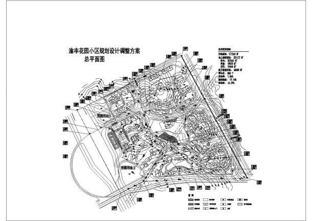 渝丰花园小区规划设计CAD图-图一
