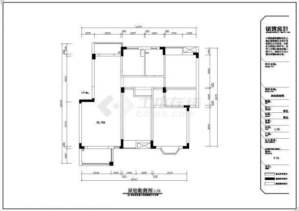 某大学博士生公寓住宅楼全套施工设计cad图纸-图一