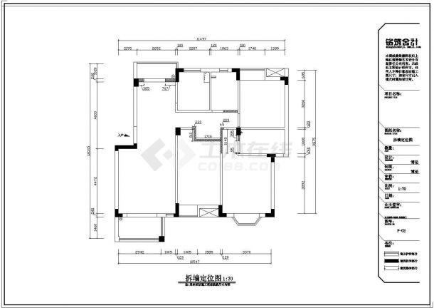 某大学博士生公寓住宅楼全套施工设计cad图纸-图二