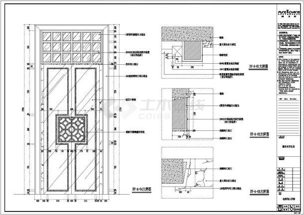 福安水岸名居高档小区住宅楼全套施工设计cad图纸(含效果图)-图一