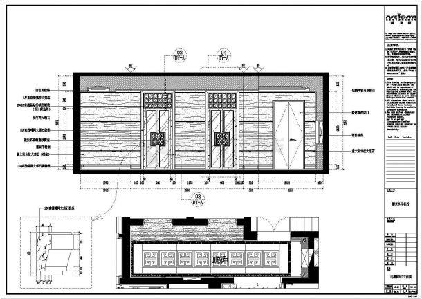 福安水岸名居高档小区住宅楼全套施工设计cad图纸(含效果图)-图二