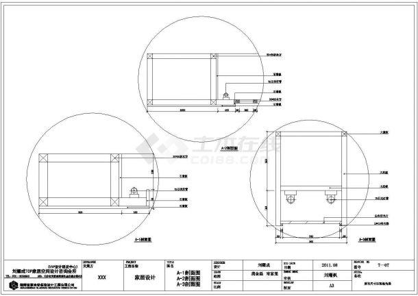 满庭芳中式风格精品住宅楼全套施工设计cad图纸-图二