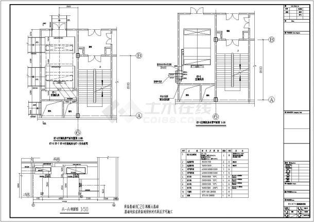北京某建材城暖通空调设计施工图纸(设计说明)-图一