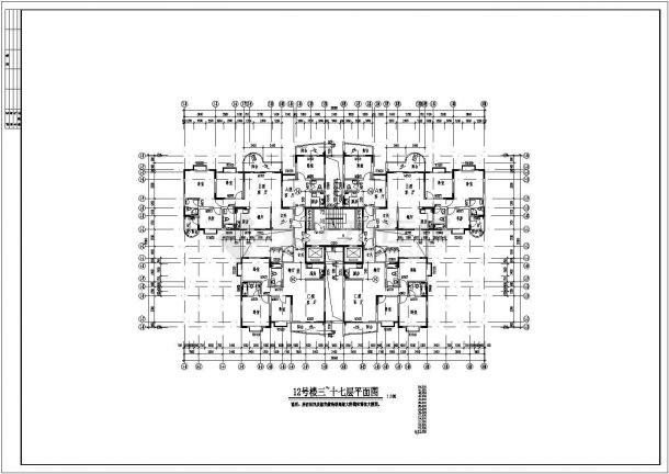某商业区高层住宅楼整套cad设计施工全套图-图二