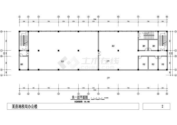 义务某小型多层办公楼建筑CAD设计施工图纸-图二