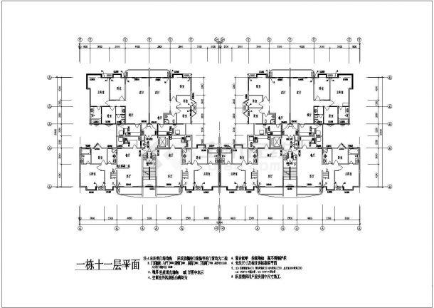 某商业住宅楼建筑设计施工图-图一