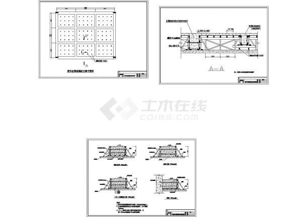 上海某商业中心模板安全专项施工方案-图二