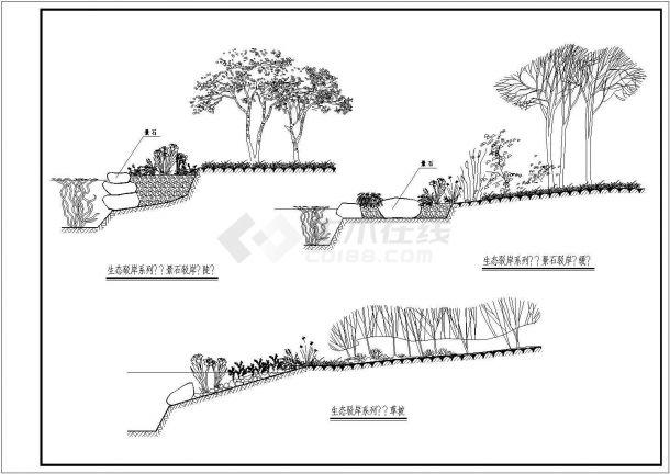 经典生态驳岸景观设计cad大样施工图(甲级院设计)-图一