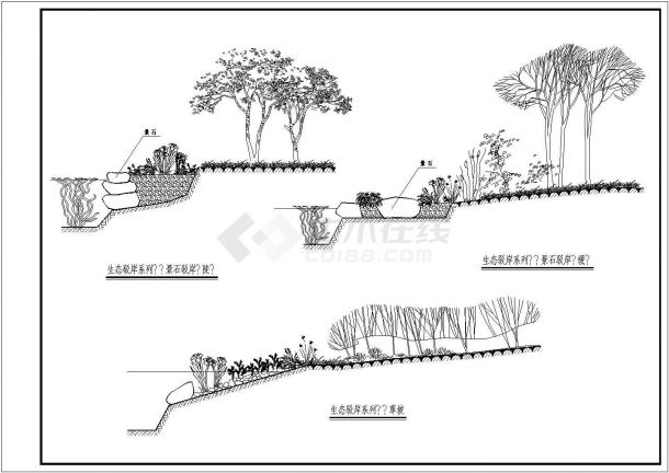 经典生态驳岸景观设计cad大样施工图(甲级院设计)-图二