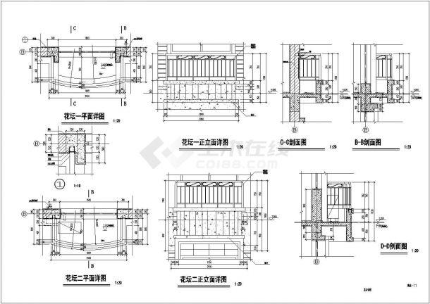 一套完整的别墅建筑结构施工图5张cad-图二