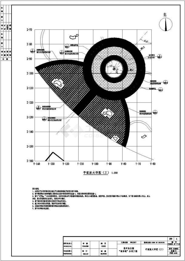 山东某乡镇县环岛公园全套景观设计施工图纸-图一