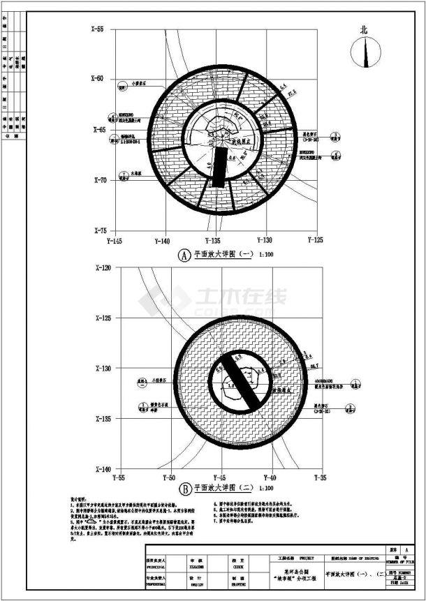山东某乡镇县环岛公园全套景观设计施工图纸-图二