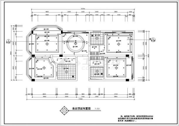 酒店豪华套房室内装修建筑设计施工图-图一