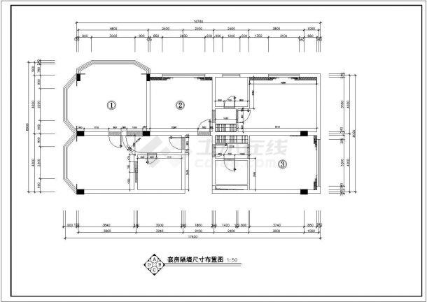 酒店豪华套房室内装修建筑设计施工图-图二