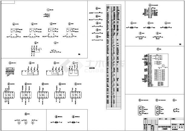 某洗煤厂变电所建筑设计施工图纸-图一