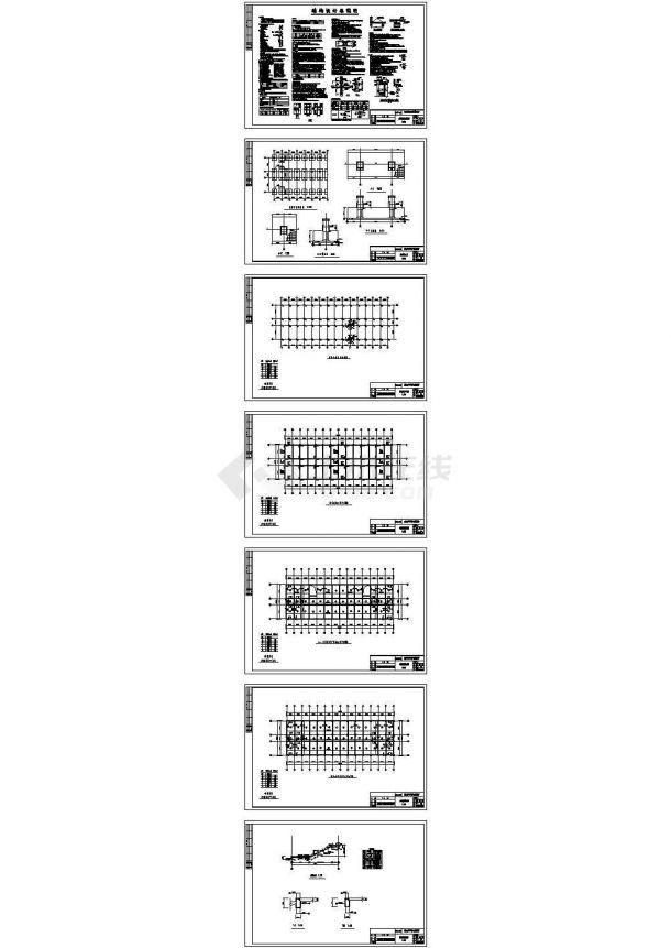 六层框架结构宿舍楼建筑工程量计算实例-图二