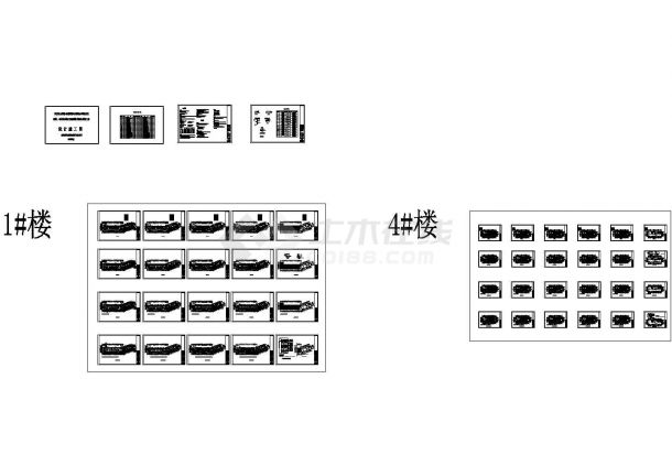 多联机空调系统采购及安装图纸及工程询价表-图一