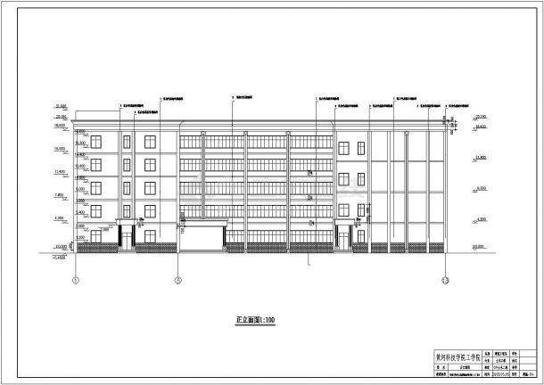 太原尖草坪第一中学5100平米4层框架结构教学楼建筑结构设计CAD图纸-图一