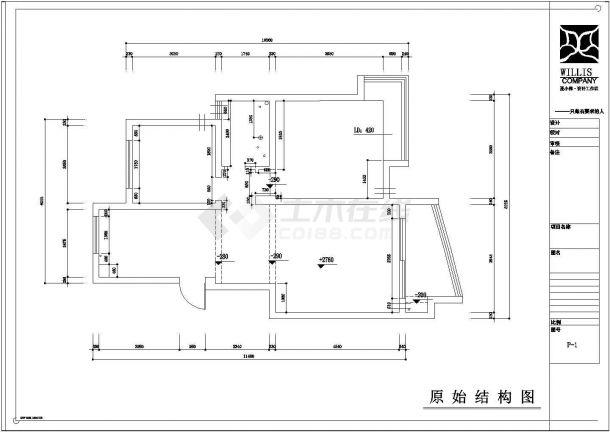 常熟城市花园精品小区住宅楼施工设计Cad图纸(含设计说明)-图一