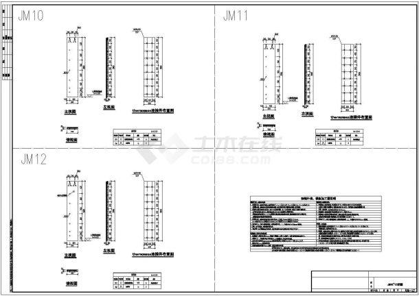 百米高层住宅装配式建筑设计施工图-图一