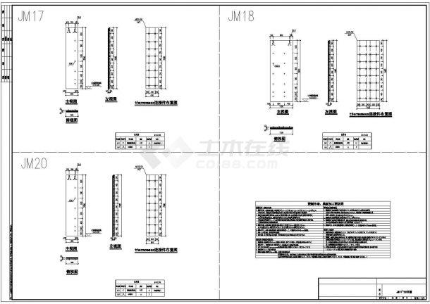 百米高层住宅装配式建筑设计施工图-图二