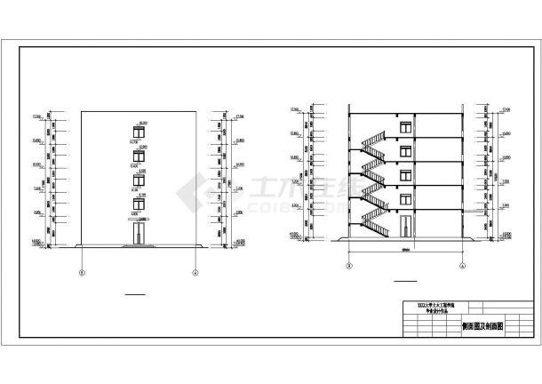 汾阳市科技学院4350平米5层框架结构办公楼建筑结构设计CAD图纸-图二