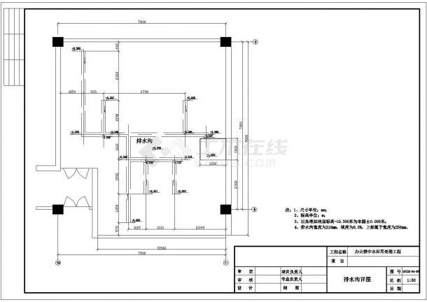 某120立方/天办公楼中水回用水处理工程设计cad施工图(膜生物反应,含设计说明)-图二