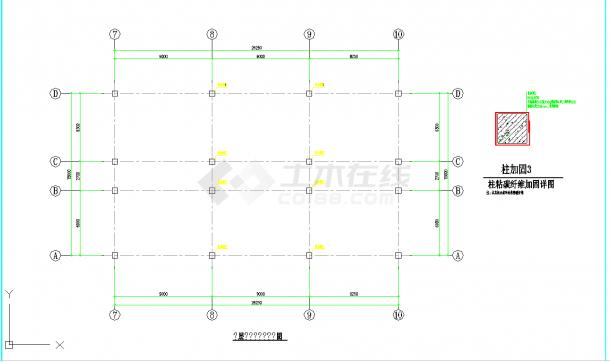 某地某宿舍楼加固设计CAD施工图纸-图二