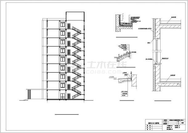 西安市莲湖区某市政单位1.3平9层框架结构办公楼建筑结构设计CAD图纸-图二