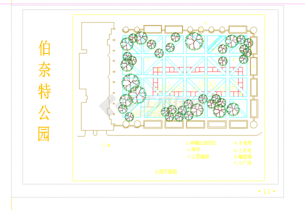某地景观节点平面图-公园设计图集CAD施工图纸-图二