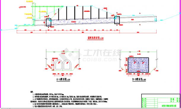湖南库区涵闸封堵工程施工节点详图CAD图纸-图一