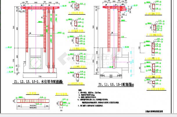 广东水库除险加固工程输水涵闸施工图CAD图纸-图一