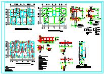 框架小型办公楼结构设计施工图-图一