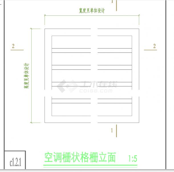 某地百叶格栅通用节点详图设计CAD施工图纸-图一