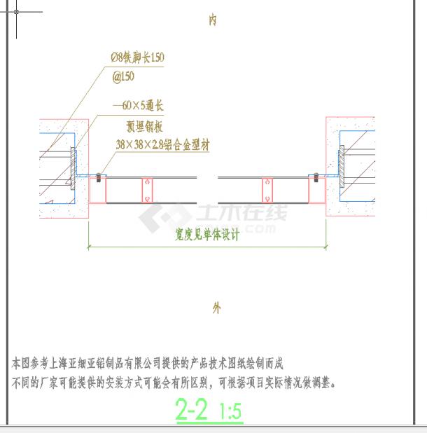 某地百叶格栅通用节点详图设计CAD施工图纸-图二