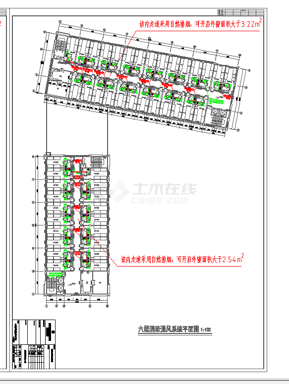 某地产业园职工宿舍消防通风设计CAD施工图纸-图一
